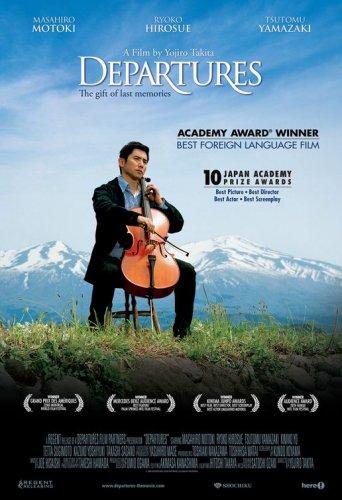 A Partida (Japão, 2008)