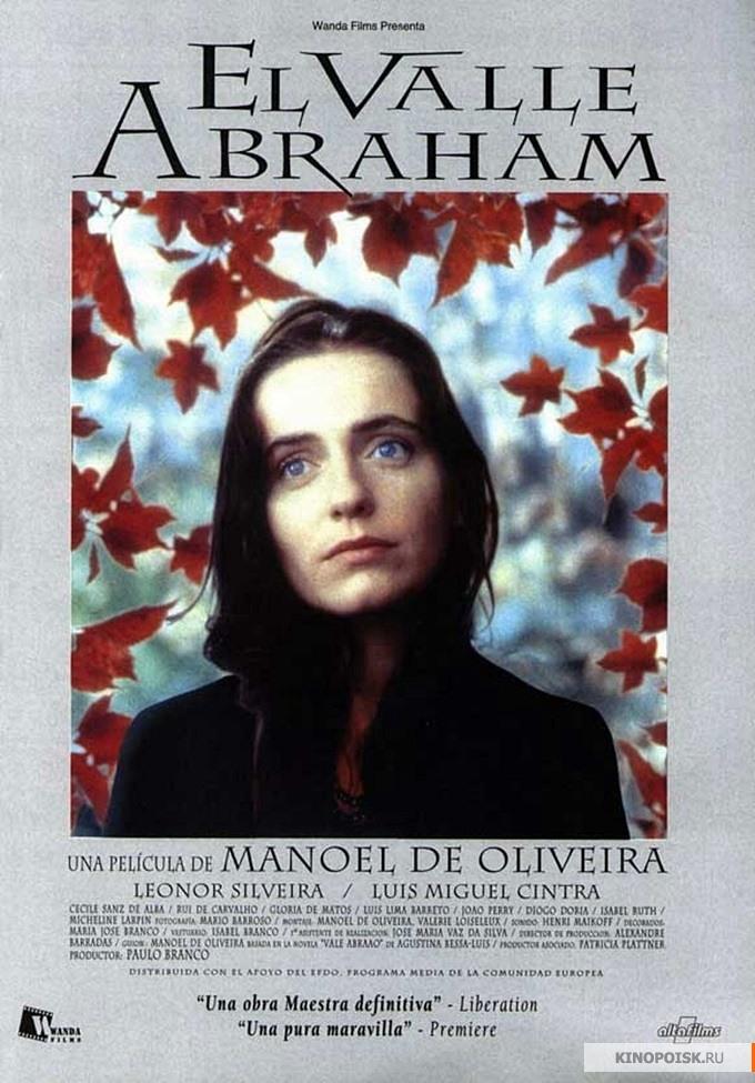 Vale Abraão (Portugal, 1993)
